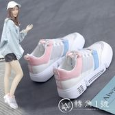 厚底小白鞋女秋季2018新款百搭韓版學生帆布鞋港風板鞋春夏運動鞋