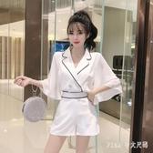 套裝2020年新款女夏季氣質時尚西裝領上衣高腰休閒短褲職業兩件套 KP1128【Pink 中大尺碼】