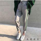 【618好康又一發】2018春夏季小腳褲