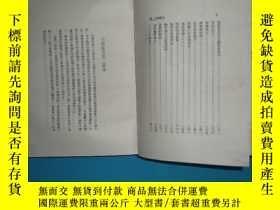 二手書博民逛書店《半農雜文二集》(中國現代文學史參考資料)83年1印罕見注:書邊
