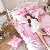 床包被套組 / 雙人加大【翩翩飛舞】含兩件枕套  AP-60支精梳棉  戀家小舖台灣製AAS312