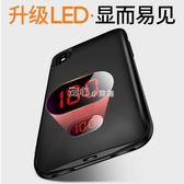 iPhoneX背夾行動電源電池蘋果X專用無線超薄手機殼便攜行動電源沖器 走心小賣場