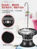 純凈水電動壓水器出水飲水機臺式手壓式水桶水泵桶裝水抽水器 「繽紛創意家居」