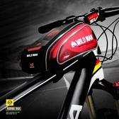 自由車袋 WILD MAN自行車包前梁包上管包手機防水馬鞍包山地車配件騎行裝備『快速出貨』
