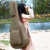 加厚吉他包雙肩吉他琴包39寸40寸41寸木吉他袋加厚古典民謠吉他包 FF4282【Pink 中大尺碼】