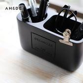 簡約創意時尚韓國小清新學生化妝刷歐式復古筆筒收納盒【紅人衣櫥】