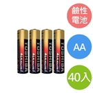 【TOSHIBA東芝】鹼性電池 3號AA 40入裝 收縮包盒裝