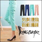 內搭褲--繽紛顯瘦窄管彈性八分內搭褲(黑.粉.藍.綠M-3L)-S72眼圈熊中大尺碼
