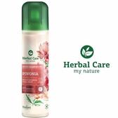 波蘭 Herbal Care 牡丹2合1彈潤乾洗髮噴劑(180ml)【小三美日】