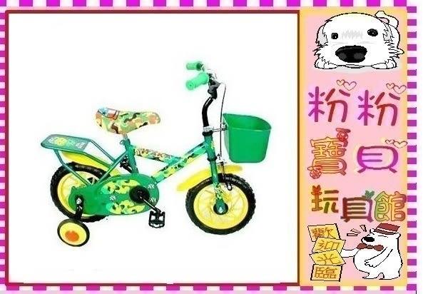 *粉粉寶貝玩具*厚軟座墊 12吋 迷彩兒童腳踏車~台灣製
