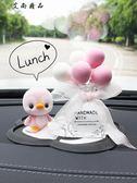 汽車擺件  車內飾品擺件個性創意汽車擺件