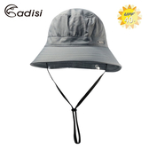 ADISI 抗UV吸排透氣盤帽(附防蚊網)AS18030(M-XL) / 城市綠洲專賣 (UPF40+、機能帽、遮陽帽)