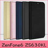 【萌萌噠】ASUS ZenFone 6 ZS630KL 新款肌膚手感 DZGOGO 全包防摔 可支架 插卡 隱形磁扣側翻皮套