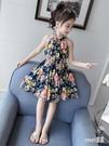 夏裝女童夏季碎花洋裝2020新款兒童小女孩裙子童裝超洋氣吊帶裙 HX5567【Sweet家居】