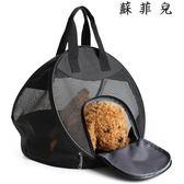 貓包寵物包外出便攜折疊貓袋子