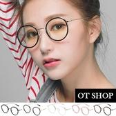 OT SHOP眼鏡框‧時尚中性情侶簡約復古百搭必備‧韓風潮流金屬膠框圓框平光眼鏡‧現貨‧NS19