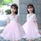 女童新款洋裝夏款兒童洋氣公主裙韓版刺繡網紗舞蹈裙  MOON衣櫥