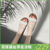 厚底拖鞋 高跟中跟楔型-夏季新款[沙灘高底涼鞋單鞋]防滑沙灘拖人字拖 【限時八八折】
