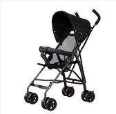 (交換禮物)超輕便攜嬰兒推車簡易折疊迷你寶寶傘車兒童小孩四季旅游手推車