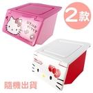 小禮堂 Hello Kitty 前開式掀蓋塑膠收納盒 飾品盒 文具盒 小物收納 (2款隨機) 4713791-95836