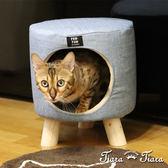 【Tiara Tiara】日系居家兩用木椅寵物窩(藍)