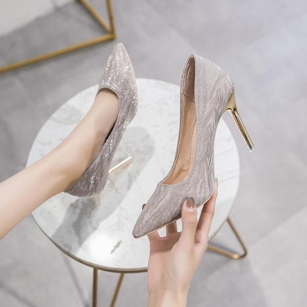 銀色高跟鞋淺口新款潮鞋2020春百搭單鞋女婚鞋年會細跟尖頭高跟鞋
