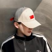 棒球帽國旗帽子男韓版潮時尚百搭街頭男士鴨舌帽棒球帽個性學生休閒 小天使