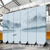 新中式屏風隔斷玄關時尚酒店臥室現代簡約辦公室水墨裝飾折疊布藝CY『韓女王』