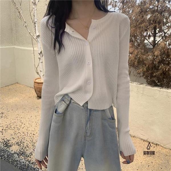 白色針織打底衫女春薄款防曬開衫外套內搭短款上衣【爱物及屋】