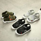 男童涼鞋 1-3歲夏季寶寶涼鞋4男童包頭沙灘鞋透氣小孩防滑軟底兒童2小學生5  寶貝計畫