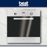 多功能 嵌入式烤箱 OV-367 / 59公升、3D旋風、五段烹調、強制循環散熱 / 義大利進口