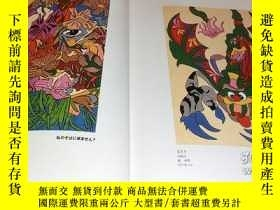 二手書博民逛書店Jimmy罕見Onishi Picture Works Book from japan japanese[674]