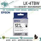 EPSON 12mm LK-4TBW 高...