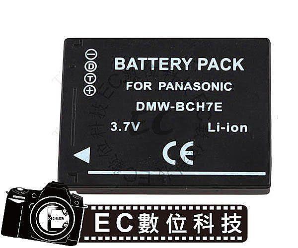 【EC數位】Panasonic 數位相機 DMC-FP1 FP2 FP3 專用 DMW-BCH7E BCH7E 高容量防爆電池