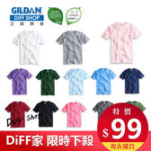 Gildan正品【DIFF】2018夏季新款經典素T 短袖T恤 情侶裝 情侶衣 短袖上衣 大學T【T120】