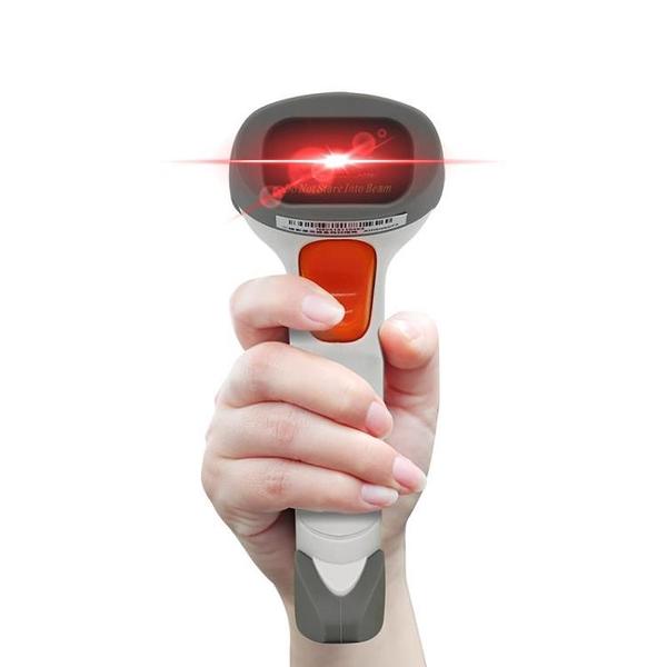 晨光掃碼槍條碼掃描器超市收銀支付寶微信快遞退貨出入庫無線掃描槍收款條形碼 設計師生活百貨