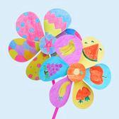 兒童涂鴉白胚繪畫風車DIY手工6個裝