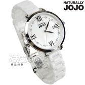 NATURALLY JOJO 優雅晶鑽時尚陶瓷手錶 珍珠母貝面盤 白 女錶 藍寶石水晶 JO96923-81F