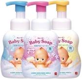 日本製【Cow牛乳石鹼】裘比寶寶泡泡澡沐浴乳400ml