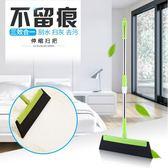 刮水器 地刮衛生間少把板地板浴室廁所水刮掃走神器清理掛掃把家用 巴黎春天