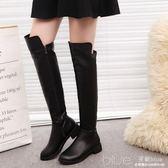 長靴女韓版百搭平底高筒靴側拉鍊顯瘦過膝靴加絨騎士靴潮 深藏blue