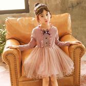 女童洋裝連身裙 秋季小女孩長袖加絨兒童裝中大童洋氣公主裙子春秋冬季-炫科技