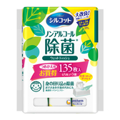 絲花無酒精除菌濕巾補45片3包【康是美】