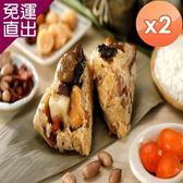 艾其肯 極品八寶干貝鮮肉粽(5顆/入)2入組【免運直出】
