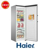 HAIER 海爾 6尺2 直立單門無霜冷凍櫃 HUF-300 時尚外觀附加LED智能控制面板