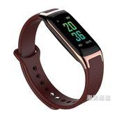 華為通用彩屏運動智慧手環測防水計步器健康男女睡眠手錶xw