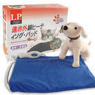 【 培菓平價寵物網】幼犬幼貓專用》樂寶電子式進口三段式控溫保溫墊小(30*40)