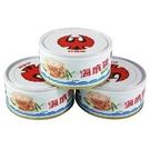 紅鷹牌海底雞鮮之味片狀 150g x3【...