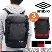 現貨配送【UMBRO】日版 防水22L 電腦後背包 帽蓋 雙肩包 足球包 通勤包 運動休閒包