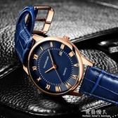 男士手錶皮帶手錶男休閒日歷石英錶時尚 超薄款潮流男錶 完美情人館